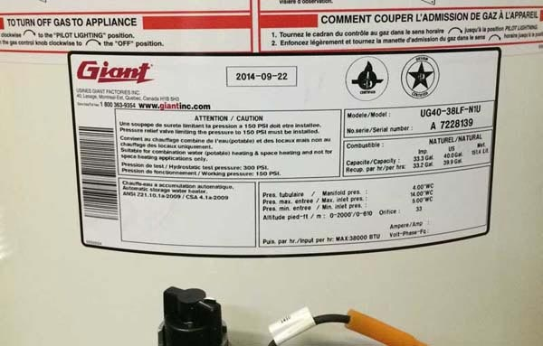 giant-water-heater-recall-2