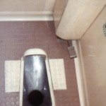 Toilets Around the World - Asia
