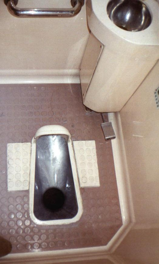 Train Car Toilet - China