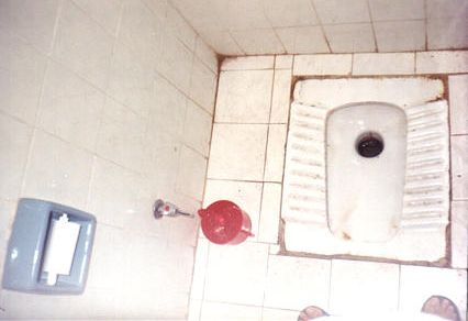 Doy-Doy Restaurant Toilet - Turkey