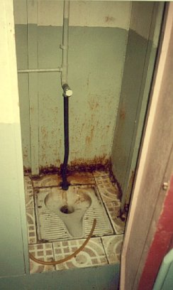 Ferry Toilet - Egypt