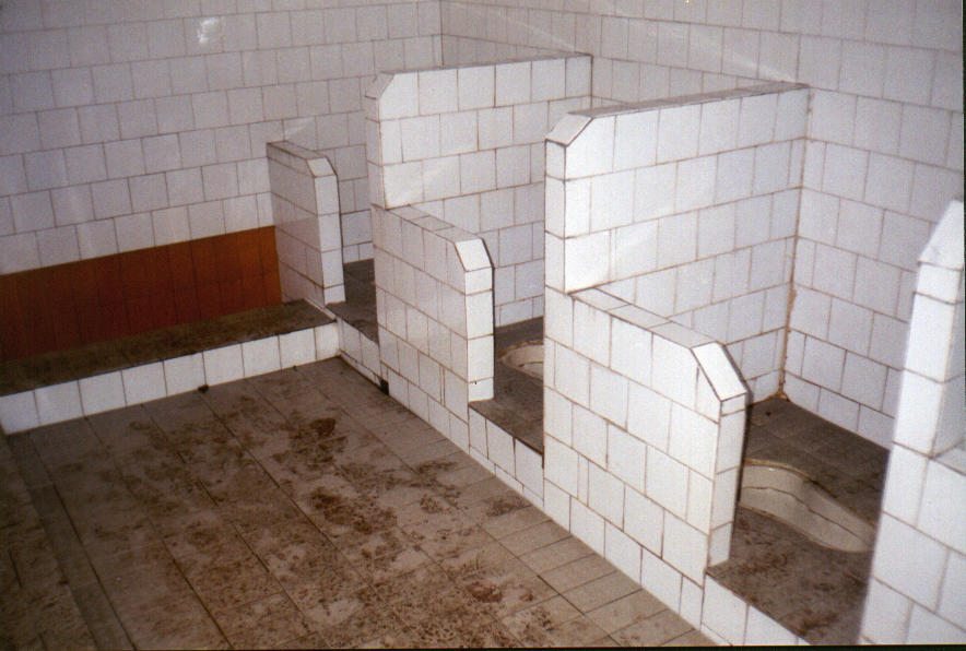 Communal Toilet - China