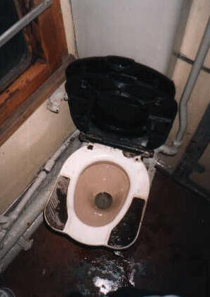 Train Car Toilet - Latvia