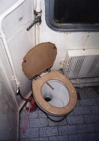 First Class Train Car Toilet - Turkey