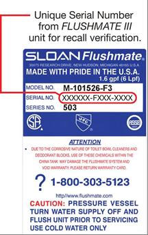 flushmate-label
